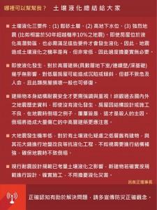 20160325記者會-海報-C2