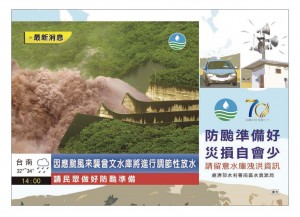 DB4403-廣告-P107-經濟部水利署南區水資源局-B