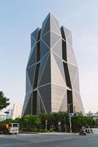 中鋼總部大樓